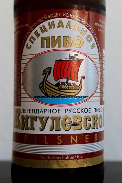 Bier Russisch