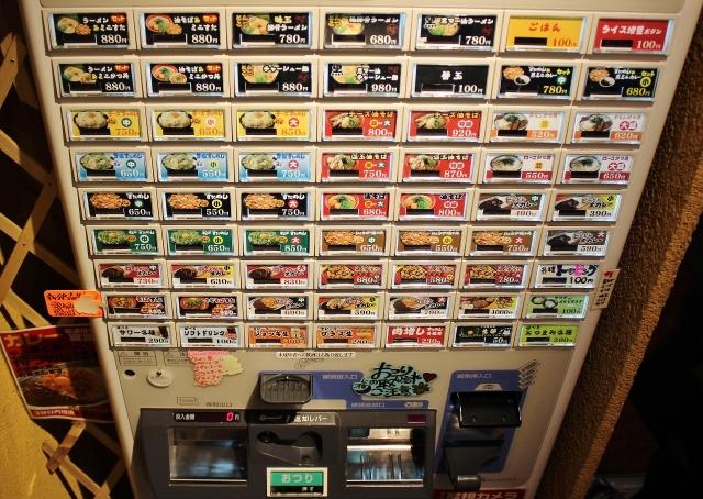 3 Automat