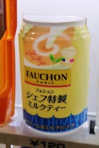 3 Fauchon