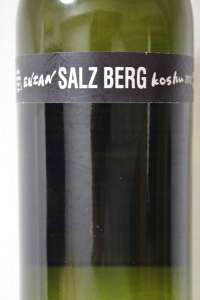 Yeomsan Salzberg Koshu