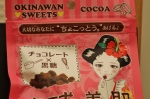 4 x Cocoa Sweets