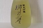 6 x Sake