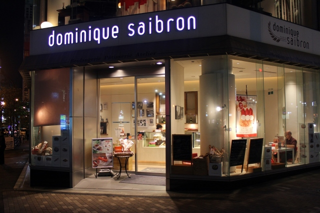 Saibron 1 Laden Shinjuku