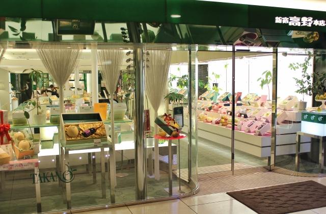Takano 1 Shop Shinjuku