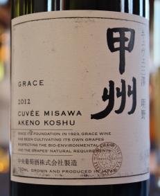 Misawa Akeno