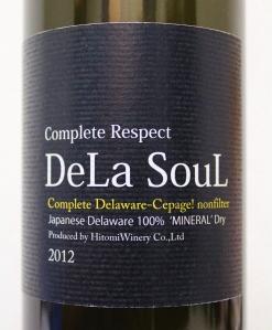 Etikett Complete Respect DeLa Soul