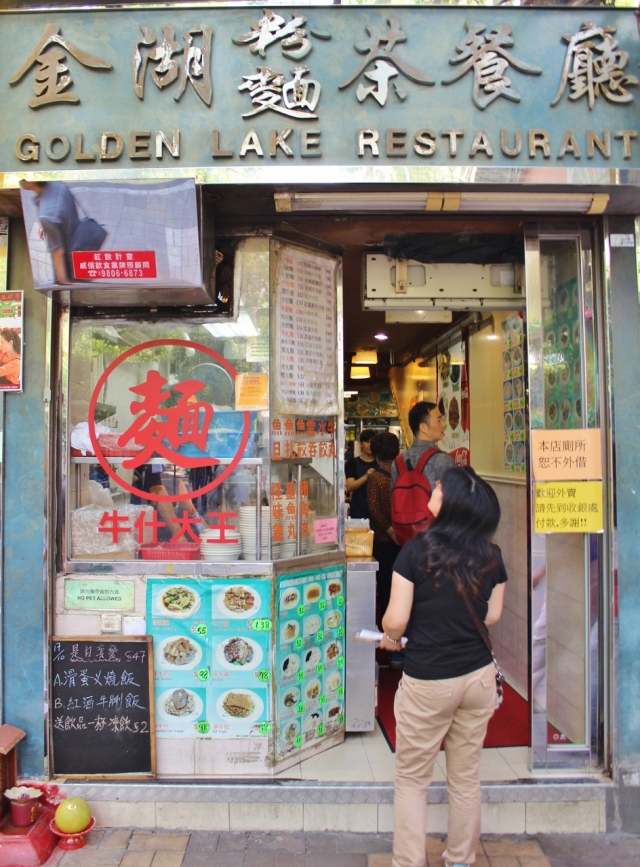 Golden Lake Restaurant