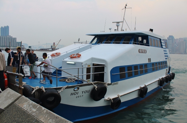 Zubringerschiff Hoi You 36