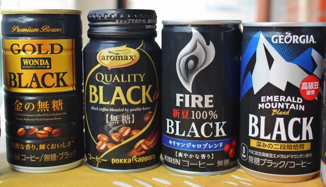 2 Schwarzer Kaffee
