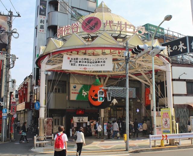 7 Eingang Shotengai