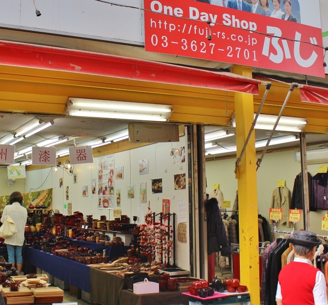 9 One-day shop