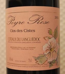 21-peyre-rose